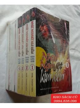 Nhật Nguyệt Kim Kiếm (Bộ 8 Tập)