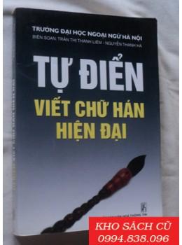 Tự Điển Viết Chữ Hán Hiện Đại