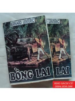 Bồng Lai (Bộ 2 Tập)