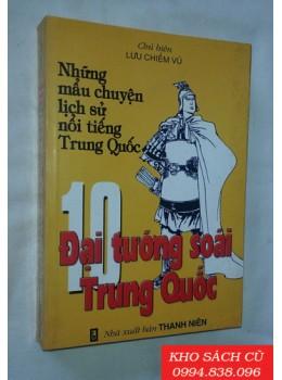 10 Đại Tướng Soái Trung Quốc