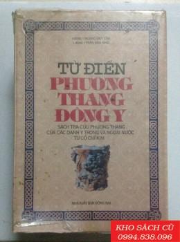 Từ Điển Phương Thang Đông Y (Bìa Cứng)