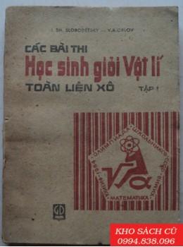 Các Bài Thi Học Sinh Giỏi Vật Lý Toàn Liên Xô