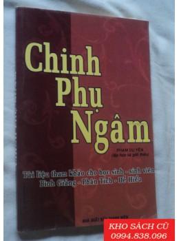 Chinh Phụ Ngâm