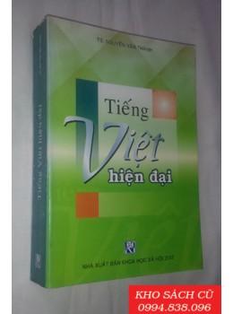 Tiếng Việt Hiện Đại (Từ Pháp Học)