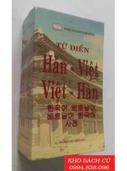 Từ Điển Hàn Việt - Việt Hàn