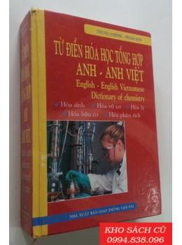 Từ Điển Hoá Học Tổng Hợp Anh - Anh Việt (Bìa Cứng)